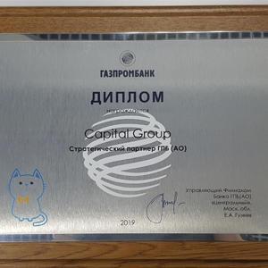 Capital Group – «Стратегический партнер» Газпромбанка