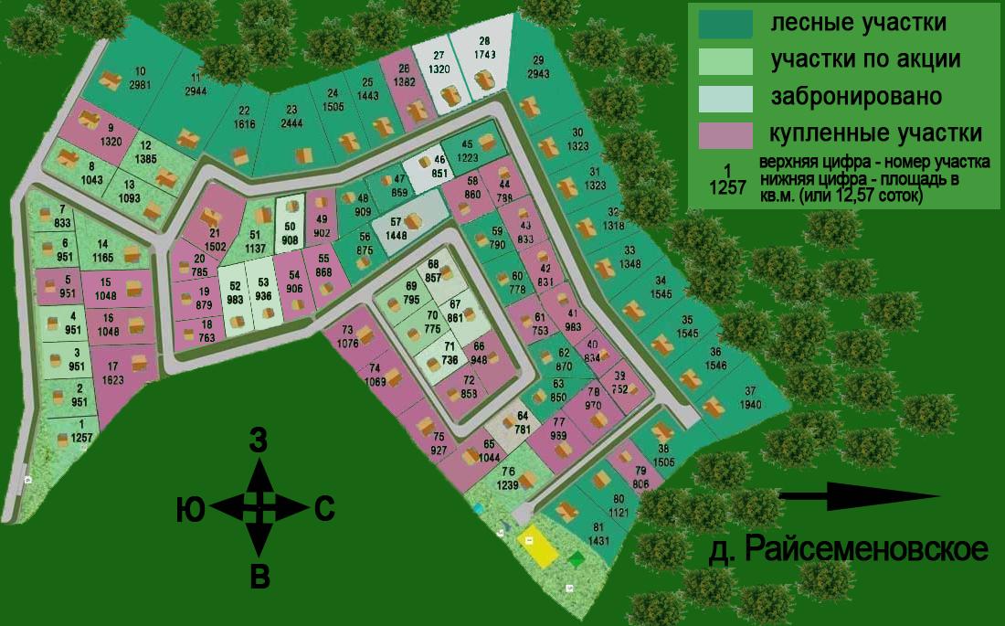 КП «Дубрава» генплан №1