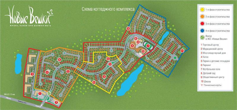 КП «Новые вешки» генплан №1