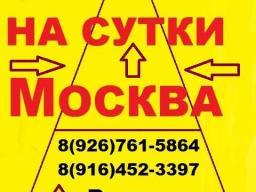 Сдам посуточно однокомнатную квартиру 34 м2 город Москва, улица Лескова, 5
